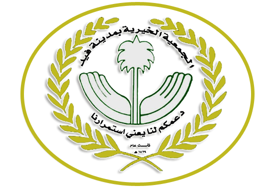 اجتماع الجمعية العمومية العادي لعام 2019م