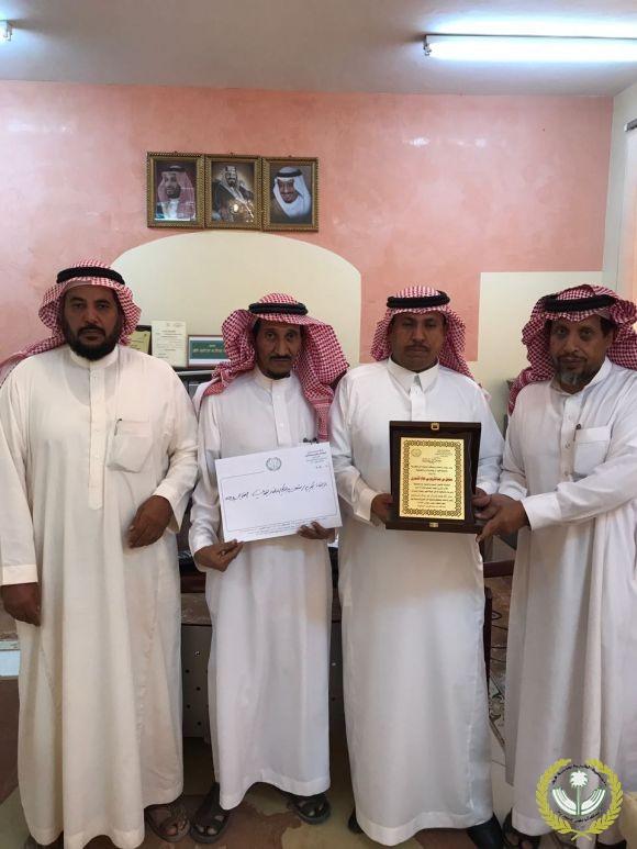 بالصور تكريم الاستاذ / مشعل بن عبدالكريم الفهاد