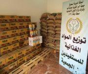 جمعية البر الخيرية تبدأ توزيع المعونة الشتوية والسلة الغذائية