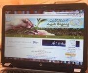 تدشين الموقع الرسمي لجمعية البر الخيرية بمدينة فيد